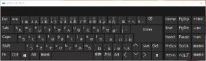 スクリーンキーボード(通常)