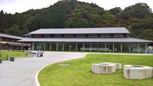 TAKAO 599ミュージアム 外観