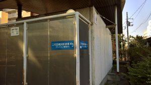 高島町交差点の横にある公衆トイレ