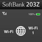 203ZのWi-Fi接続