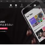 「iPod touch 第7世代」の発売へのシナリオ予想(期待することも)
