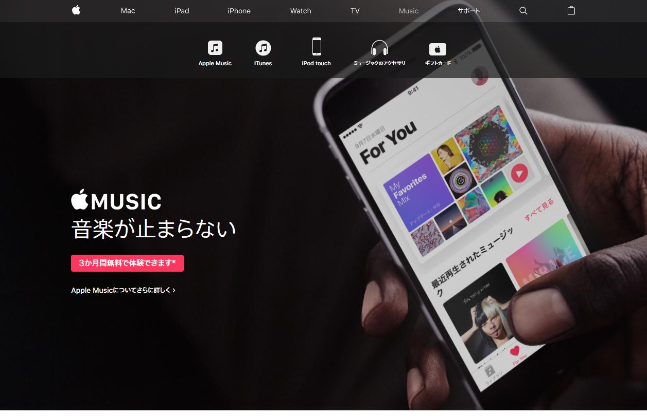 Musicのページ
