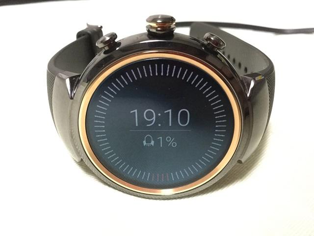 ZenWatch3の電池残量1%