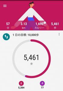 電話側の歩数記録(2017/10/7)