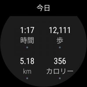 ZenWatch3の歩数記録(2017/10/7)