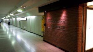 東京駅 出口12