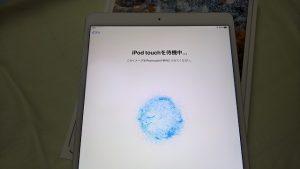 iPad Pro 10.5 が iPod touch 待ち