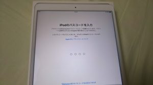 iPad Pro 10.5 にパスコード入力