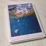 iPad Pro 10.5インチ(MQDW2J/A)を購入。クイックスタートでiPod touchも活躍!