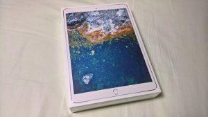 iPad Pro 10.5 パッケージ