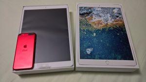 iPad Pro 10.5 開封