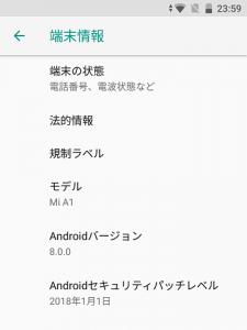 Xiaomi Mi A1 Android 8.0