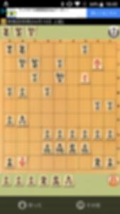 将棋アプリ(詰将棋)