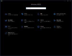 Windows 10 1803 設定の表示