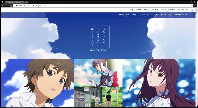 公式サイト(1)