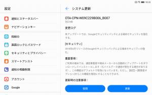 CPN-W09C229B006_B007
