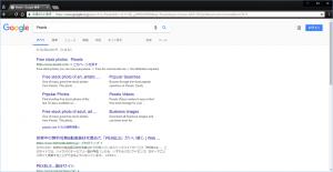 「Pexels」での検索結果