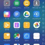 デフォルトアプリ 1
