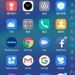 デフォルトアプリ 2