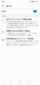 Wi-FiP