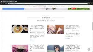 ホームページ改修 05