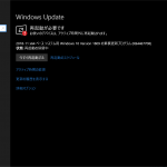 【Windows 10】累積更新プログラム「KB4467708」をインストール