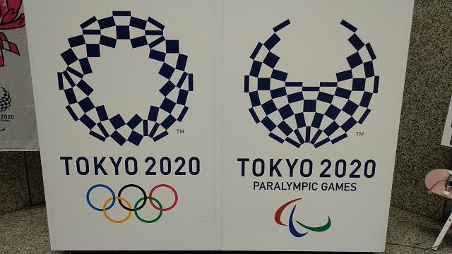 東京オリンピック・パラリンピック2020