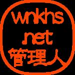 wnkhs.net BlogAdmin