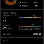 2019年6月12日 Huawei Watch GT