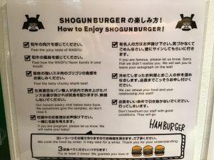 SHOGUN BURGER の楽しみ方!