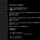 【Windows 10】累積更新プログラム「KB4515384」をインストール
