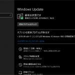 【Windows 10】累積更新プログラム「KB4517211」をインストール