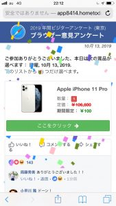 100円w