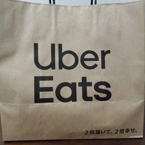Vber Eats 紙袋