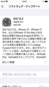 iOS13.2