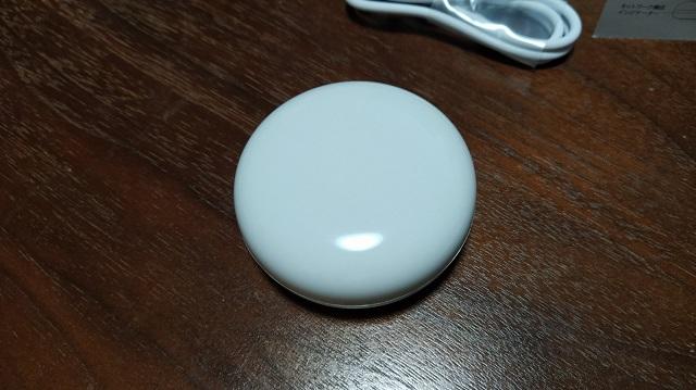 UFO-WR001