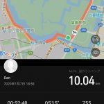 Xiaomi Mi Band 4 2020年1月7日 ショート画像