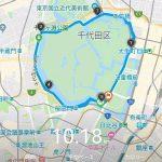 Huawei Watch GT 2020年1月7日 ショート画像
