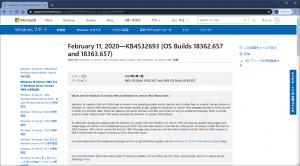 KB4532693 Web