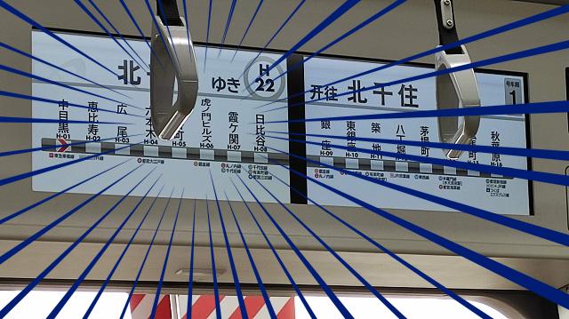 虎ノ門ヒルズ駅 2020年6月6日