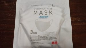 UNIQLO AIRism MASK L