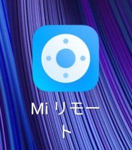 アプリアイコン