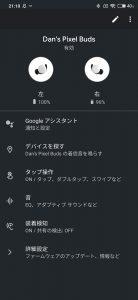 アプリ(新)