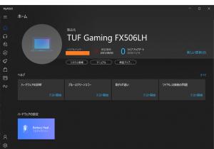 ASUS TUF Gaming FX506LH