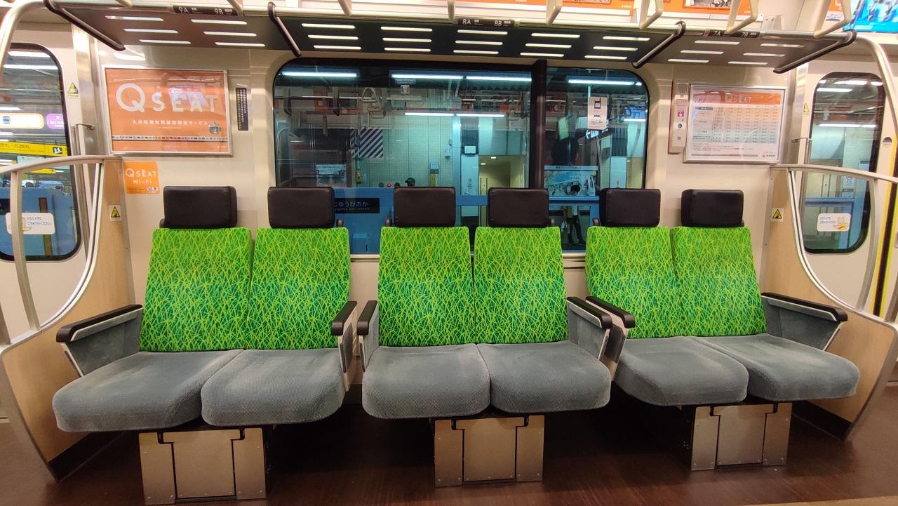 東急6000系電車